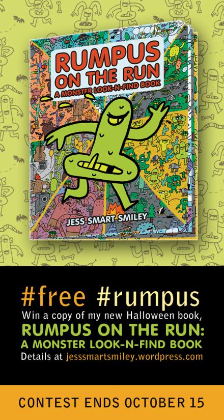 RumpusGiveaway